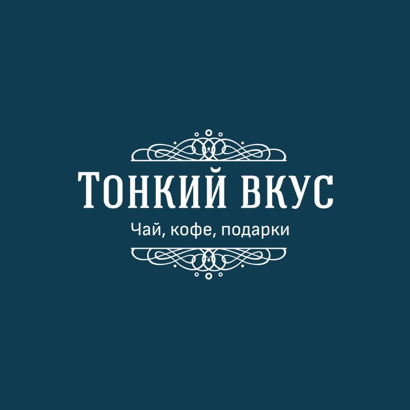 tonkij-vkus
