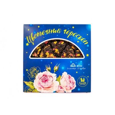 ВЕСЫ – Гармоничная роза